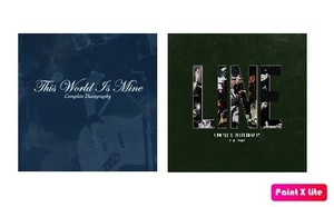 "THIS WORLD IS MINE / LINE ""Complete Discography"""