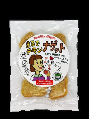 【冷凍 4個セット】 100%植物性なのに、チキンの様な味わい!まるで「チキン・ナゲット」