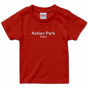 【キッズ/レッド】Action Park Osaka オリジナルTシャツ