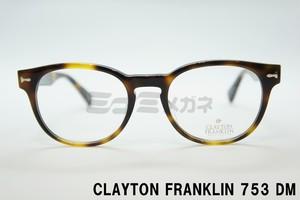 CLAYTON FRANKLIN(クレイトンフランクリン) 753 DM