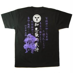 竹中半兵衛Tシャツ(XS~XL)