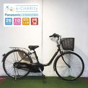 電動自転車 ママチャリ Panasonic ビビEX ブラウン 26インチ 【YN003】【横浜】