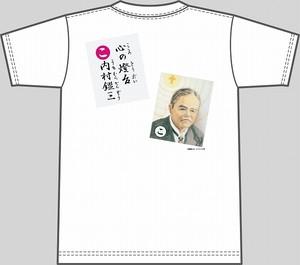 【キッズ】上毛かるた×KING OF JMKオリジナルTシャツ【白・こ】