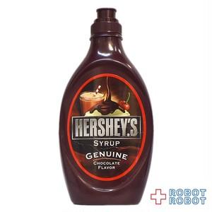 ハーシーズ チョコレートシロップ 特大貯金箱