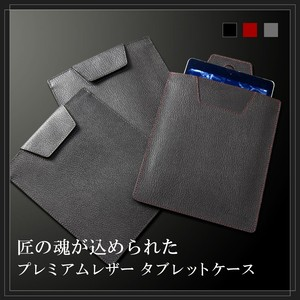 レザータブレットシングルポーチ 本革 for iPad