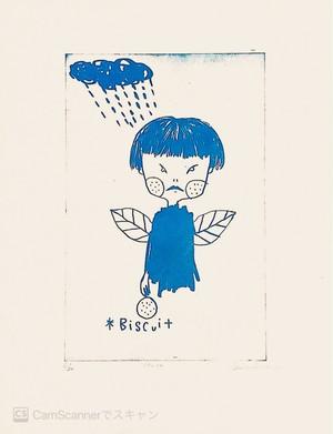 松田圭一郎 版画シート 雨 17-10