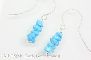 【12月誕生石】Turquoise Blue『ターコイズ ブルー』ピアス【アルゲンティウムシルバー930 ターコイズ(スリーピングビューティー) 】