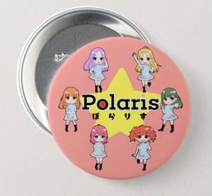 POLARIS★ポラリス 缶バッチ Ver2.0