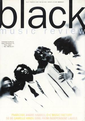 ブラック・ミュージック・リヴュー 1996年3月号 No.211
