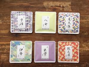 【お茶の時間に旅気分♩】有名茶どころ6種飲み比べセット