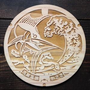 Woody Manhole CoasterⓇ 鹿児島県 南さつま市 笠沙地区漁業集排