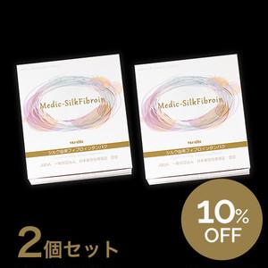メディック-シルクフィブロイン[2箱セット]10%OFF!