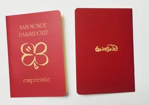 こびとのパスポート(証明書なし)