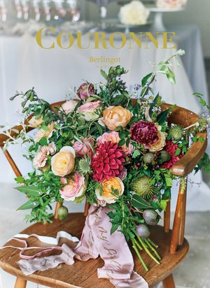 COURONNE    ベルランゴ