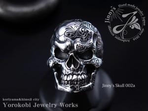 アラベスクスカルリング002 Jinnys Skull ring 002a Jsr002a