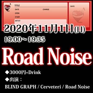 【来場チケット】11/1(日) Road Noise