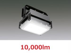 アイリスオーヤマ 高天井用照明 10,000lmタイプ HX-R HXR200-100N-W-B(税込)