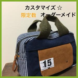 カスタマイズ☆オムツポーチ