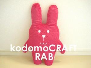 ACCENT kodomoCRAFT コドモクラフト ピロークッション RAB jr.