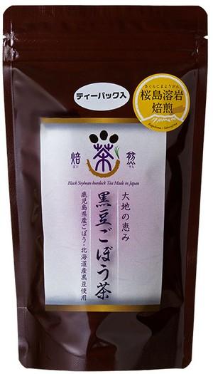 大地の恵み 黒豆ごぼう茶 TB20