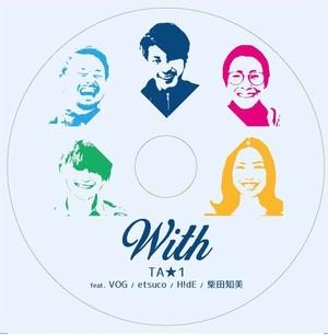 WITH / TA★1 feat.VOG,etsuco,H!dE,柴田知美