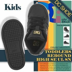 ADTS700042 ディーシー 人気ブランド 子供用 靴 スニーカー キッズ シューズ 14cm 15cm アウトドア おすすめ ギフト プレゼント DC SHOE