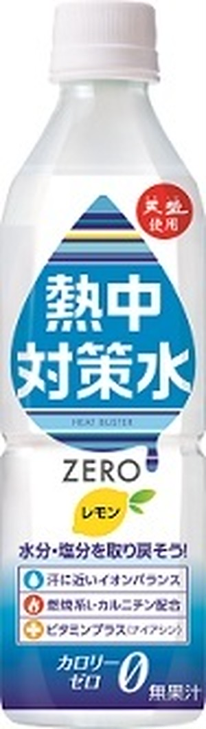 熱中対策水 レモン味 5ケース(1ケース24本入り)