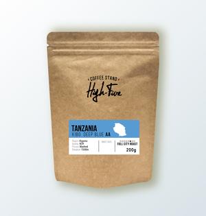 珈琲豆200g/タンザニア キボ― ディープブルーAA