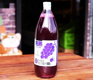 文さんちのぶどう果汁100%-完熟キャンベルス-