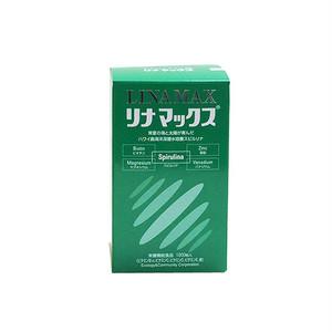 【プレゼント付】リナマックス 1000粒-約48日分+ふわふわ特大なつめ小袋(400円相当)プレゼント付き