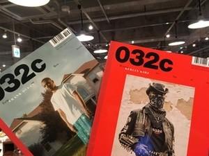 【洋雑誌】032c Issue33