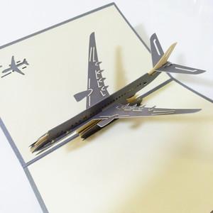 【送料94円】飛行機ポップアップグリーティングカード