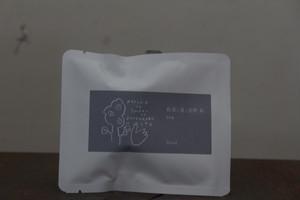 【blend】「flowery songs」teabag 3p入り