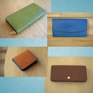 [限定販売]財布型紙セット