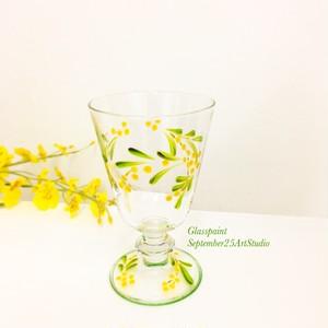 【ミモザ】春の花ミモザのワイングラス1個/結婚祝いプ・サプライズ・両親へのプレゼント・父の日ギフト・誕生日プレゼント