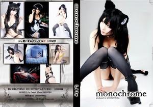 Lily「monochrome」