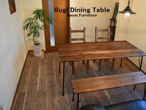 送料無料 ダイニングテーブル 160cm スギ材 アイアン [Sugi Dining Table]