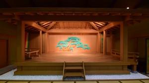 若栄屋|杵築市|日本料理