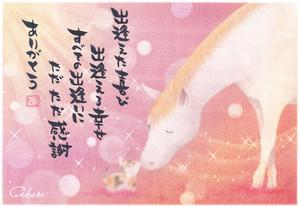 ポストカード No.12 一期一会