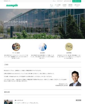 Company(pr-002)
