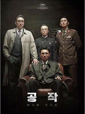 ☆韓国映画☆《工作 黒金星と呼ばれた男》DVD版 送料無料!
