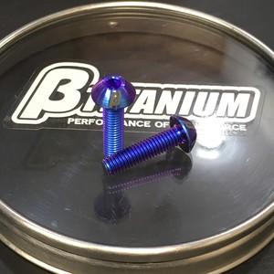 βチタニウム M5ボトルケージ用 低頭ボルト (陽極酸化) 20mm