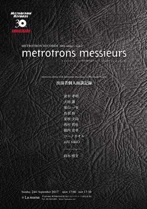 「metrotrons messieurs」パンフレット(個人面談記録)