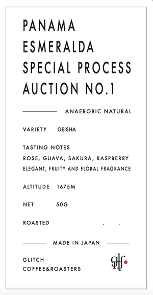PANAMA ESMERALDA GEISHA SPECIAL PROCESS AUCTION NO.1【ANAEROBIC NATURAL】