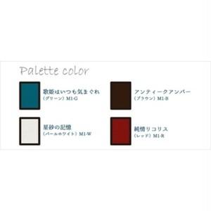 cosme play(コスミィ)  初音ミクシリーズ アイシャドウ4色パレット