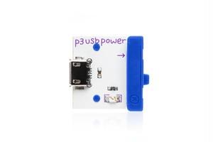 littleBits P3 USB POWER リトルビッツ ユーエスビーパワー【国内正規品】