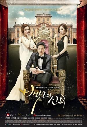 韓国ドラマ【百年の花嫁】Blu-ray版 全20話