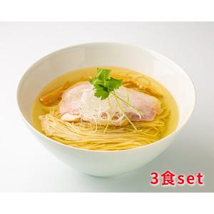 【3食set】煮干しsoba(塩)