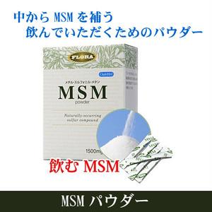 MSMパウダー FLORA(フローラ)