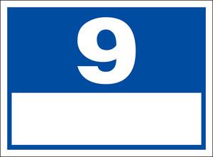 シンプル看板「番号票9(白窓付)」屋外可・送料無料